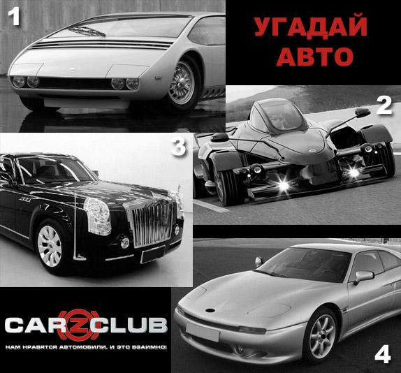 Автомобильный конкурс CarzClub.ru и ВШЗ Pirelli