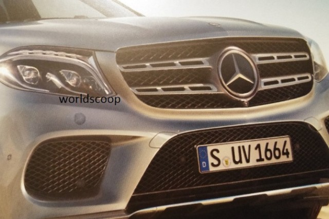 Mercedes-Benz GLS, Mercedes-Benz GL, аврора авто воронеж, купить мерседес, Автомобильные новости Воронежа