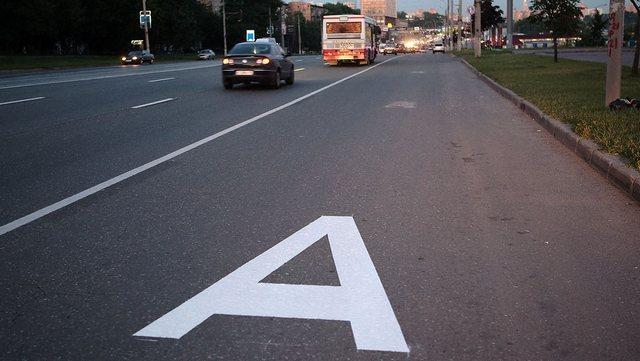 автомобильные новости Воронежа, школьные автобусы, полоса движения автобусов