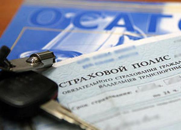 Автомобильные новости Воронежа, осаго, полис осаго, Интернет-осаго, оформить осаго, осаго в Интернете