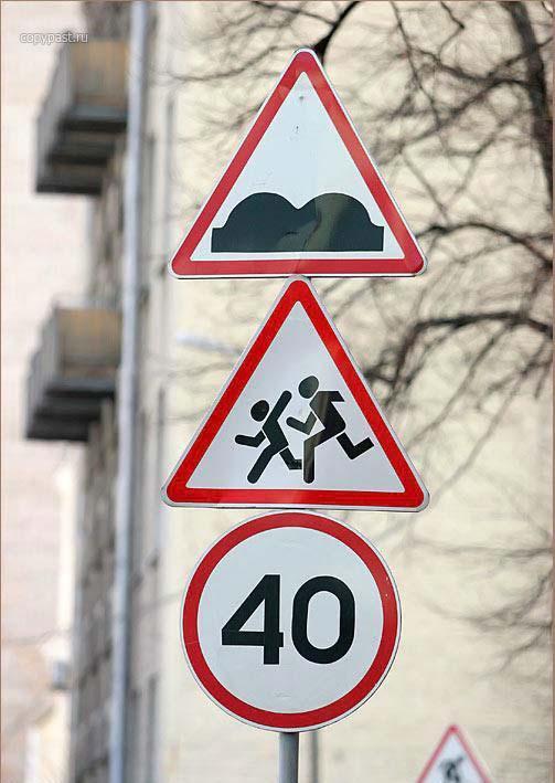 знаки, дорожные знаки, автомобильные новости воронежа, лысаков