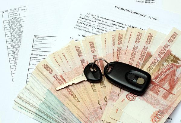 Средний размер автокредита вВоронежской области вырос до557 тыс. руб.