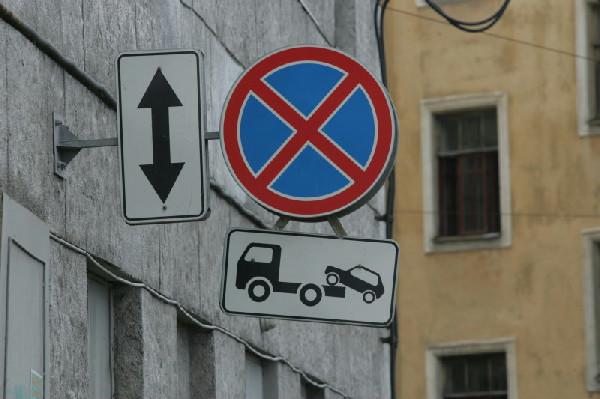 Автомобильные новости Воронежа, эвакуация автомобилей, работает эвакуатор, незаконная эвакуация