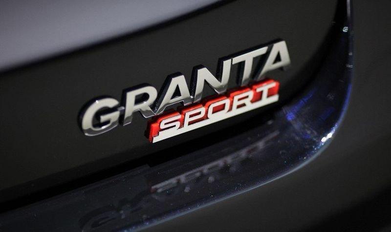Спортивная Лада готова потягаться сPeugeot-sport и Форд ST вевропейских странах