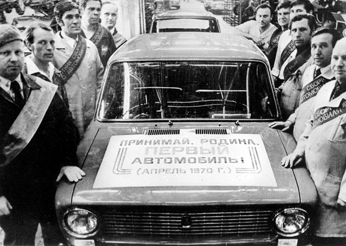 «АвтоВАЗ» отмечает 47-летие содня выпуска первого автомобиля