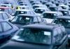 Автомобильные новости Воронежа, Автомобильные новости Черноземья, carzclub, автомобили, авто с пробегом, купить авто, продать авто, авто б/у