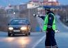 Автомобильные новости Воронежа, осаго, штрафы, гибдд, carzclub, стоимость осаго