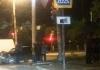 Автомобильные новости Воронежа, ДТП, ДТП в Воронеже, авария в Воронежа, авария, происшествия