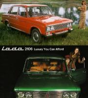 Автомобильные новости Воронежа, Автокалендарь, автокалендарь, ВАЗ2106, carzclub