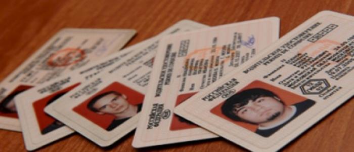 Автомобильные новости Воронежа, Автомобильные новости Черноземья, carzclub, автомобили, права, россия, водительское удостоверение