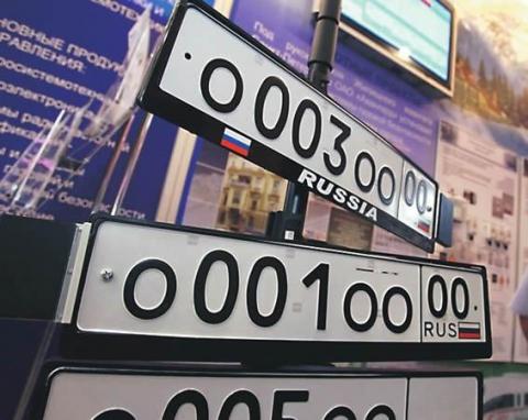 Автомобильные новости Воронежа, автомобильные номера, госномер, блатной номер, красивые номера, процедура получения номеров
