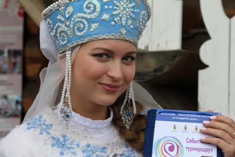 «Событийный турмаршрут»: Кострома и Ростов Великий