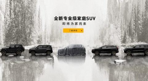 Автомобильные новости Воронежа, carzclub, jeep, SUV, CUV