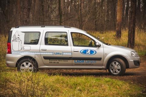 Автомобильные новости Воронежа, лада, веста, XRAY, ларгус, купить лада, купить калину, купить гранту, воронеж-авто-сити LADA Largus