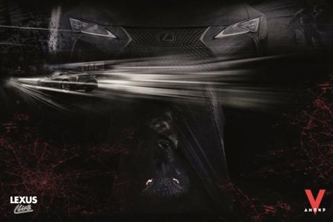 Автомобильные новости Воронежа, Автомобильные новости Черноземья, carzclub, автомобили, лексус, lexus, ампир V, Lexus Lve, Виктор Гинзбург