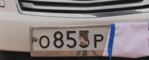 Автомобильные новости Воронежа, Автомобильные новости Черноземья, carzclub, автомобили, номера, автономера, скрытые номера, Москва