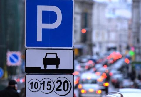 Автомобильные новости Воронежа, платные парковки, парковка москва