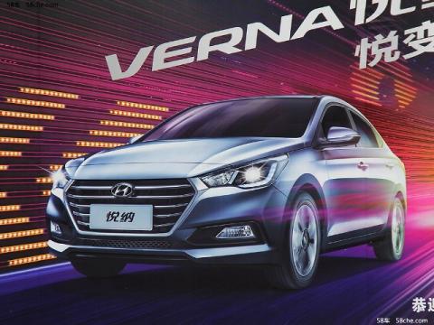 Автомобильные новости Воронежа, carzclub, шпионские фото, Solaris New, новый солярис, Verna, Hyundai
