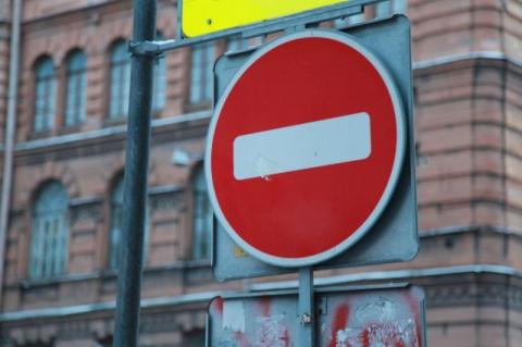 Автомобильные новости Воронежа, carzclub, проезд закрыт, экология, париж