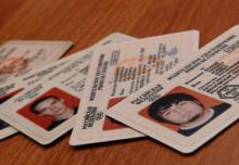 Инспектор ГИБДД незаконно выдал более 300 водительских прав