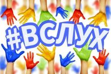 Автомобильные новости Воронежа, Автомобильные новости Черноземья, carzclub, автомобили, Вслух, театр детям, благотворительность