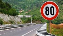 Разрешенную скорость на магистралях могут снизить до 80 км/ч