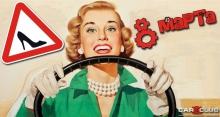 Автомобильный дайджест CarzClub.ru поздравляет всех женщин с наступающим праздником весны - 8 марта!