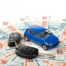 Ставки по автокредитам сильно выросли