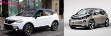 Китайцы выпустили клон BMW i3