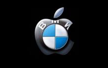 Автомобильные новости Воронежа: BMW и Apple разработали новую систему