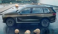Автомобильные новости Воронежа, Автомобильные новости Черноземья, carzclub, автомобили, bmw, bmw x7, бмв