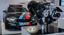 автомобильные новости, bmw, двигатель на воде