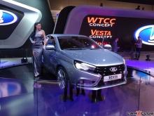 автомобильные новости, Lada Vesta, Lada Xray, универсал Lada Kalina, выпуск лада в казахстане