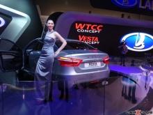 Lada Vesta