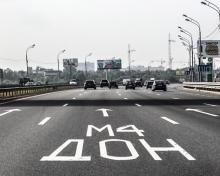 Автомобильные новости Воронежа, М4, carzclub, платный проезд,трасса дон, транспордер