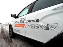 LADA Vesta SW Cross стала обладателем престижной автомобильной премии - Гран-при ''За рулем-2018''