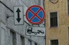 Автомобильные новости Воронежа, изменение движения, знаки, воронеж новости