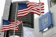 Автомобильные новости Черноземья, General Motors, предъявлен иск