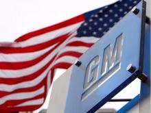 Автомобильные новости Воронежа, General Motors, GM