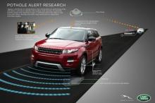 автомобильные новости, ягуар, ленд ровер, Jaguar, Jaguar Land Rover Automotive PLC