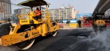 Китайские дороги