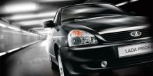 Автомобильные новости, Lada Priora, купить Приора в Воронеже, Воронеж-Авто-Сити
