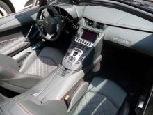 автомобильные новости, Lamborghini Aventador 50 Anniversario