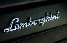 Автомобильные новости Воронежа, Автомобильные новости Черноземья, carzclub, автомобили, V12, Lamborghini