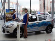Автомобильные новости Воронежа, покупка в Интернете, Авто Сити, Лифан Воронеж