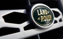 Автомобильные новости Воронежа, Land Rover, Bentley, Rolls-Royce