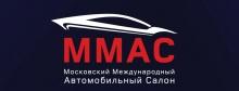 Автомобильные новости Воронежа, ММАС-2018, московский автосалон, carzclub, Московский международный автомобильный салон