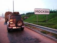 Въезд в Москву не будет платным
