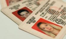 Автомобильные новости Воронежа, лишение прав, неоплаченные штрафы штрафы ГИБДД