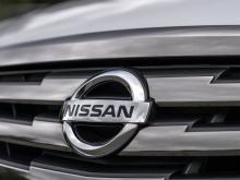 Имущество Nissan арестовано